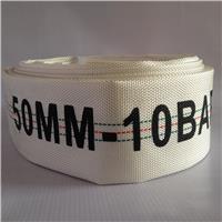 Vòi chữa cháy PVC D50-10BAR-30M