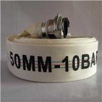Vòi chữa cháy PVC D50-10BAR-30M+Khớp nối Ø50:KD51