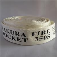 Vòi chữa cháy PVC D65-17BAR-20M