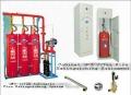 Hệ thống chữa cháy bằng khí N2 HFC-227 EA :CQQ100/2.5MPa