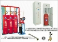 Hệ thống chữa cháy bằng khí N2 HFC-227 EA :CQQ120/2.5MPa