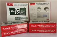 Đèn báo sự cố GNVN
