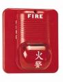 Đèn báo cháy - AGB02