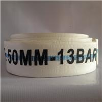 Vòi chữa cháy PVC D50-13BAR-20M