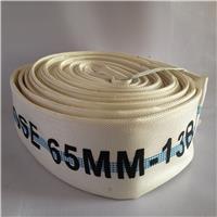 Vòi chữa cháy PVC D65-13BAR-20M