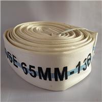 Vòi chữa cháy PVC D65-13BAR-30M