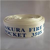 Vòi chữa cháy PVC D50-17BAR-20M