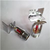 Đầu phun chữa cháy hướng ngang ZSTBS-20 ( Đồng )