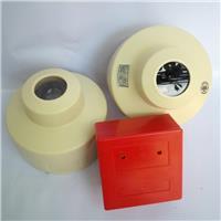 Đầu báo khói hồng ngoại thông thường - HS6401