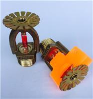 Đầu phun chữa cháy hướng xuống Đồng  68°C ZSTX -15 ( 2.8 Mpa )