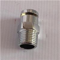 Đầu phun chữa cháy phun ngang ZSTN-15( Đồng )