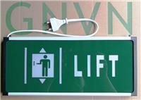 Đèn Exit 2 mặt  thang máy  HW-128LED