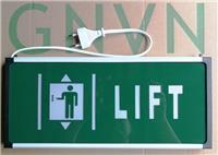 Đèn EXIT GNVN 2 mặt  thang máy  HW-128LED