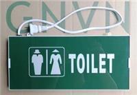 Đèn EXIT GNVN 2 mặt Toilet  HW-150LED