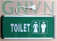 Đèn EXIT GNVN 2 mặt Toilet HW-128LED
