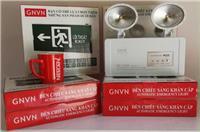 Đèn sự cố GNVN