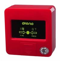 Nút bấm báo cháy địa chỉ - OA610