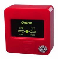 Nút bấm báo cháy địa chỉ - OX620