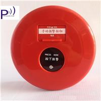 Nút bấm báo cháy thông thường - J-SAP-120