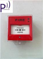 Nút bấm báo cháy thông thường - NBTQ