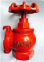 Van góc chữa cháy 16K50+Ren trong Ø50 KY51
